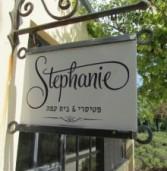 STEPHANIE- סטפני בית קפה פטיסרי בכפר גלעדי