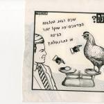 זאב אנגלמאייר. מה קדם למה הביצה או התרנגולת