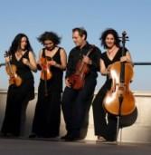 """"""" מעבר לקשת"""" עונת הקונצרטים החדשה של רביעיית כרמל"""