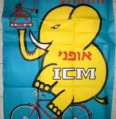 """""""ללא מעצורים""""  תערוכה במוזיאון העיצוב – 100 זוגות אופניים איקוניים"""