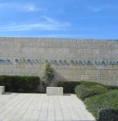 """תערוכת """" ספר הספרים """" מוזיאון ארצות המקרא ירושלים"""