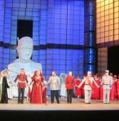 נשף המסכות אופרה מאת ורדי במשכן האופרה הישראלית