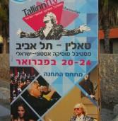 פסטיבל טאלין – תל אביב – עם אנדרס מוסטונן