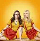 """""""מרוששות"""" (""""2 Broke Girls"""") עונה חדשה לסיטקום המצליח"""