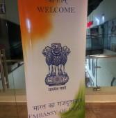 לאנצ' בוקס – גם סרט הודי וגם הכרזה על תחרות בישול