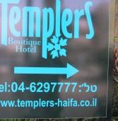 מלון בוטיק טמפלרס במקום הטוב ביותר בחיפה