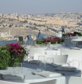 עולמיא – אולם היוקרה בטיילת ארמון הנציב ירושלים