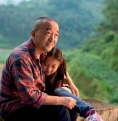 הזמיר סרט סיני