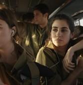 הכרזה על המועמדים לפרסי אופיר בקולנוע הישראלי