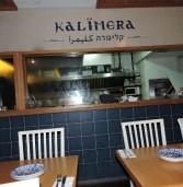 שף תאכל במסעדת קלימרה נמל יפו