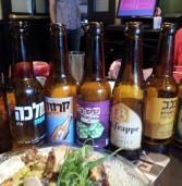 תערוכת הבירה 2014 מתחם התחנה תל אביב