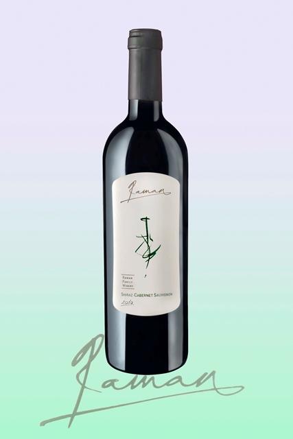 יין יקב רמאן - צילום אייל גוטמן
