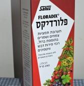 תוסף פלורידקס – floradix