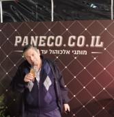 פותחים שנה עם אלכוהול במחיר שפוי – PANECO