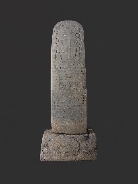 מצבת ניצחון שהקים המלך סתי בבית שאן. המאה ה13 לפני הספירה. אוסף רשות עתיקות. צילום אל_