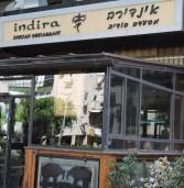 מסעדת אינדירה חוגגת 25 שנה