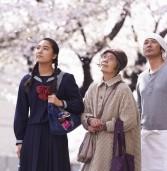 אן סרט יפני רגיש