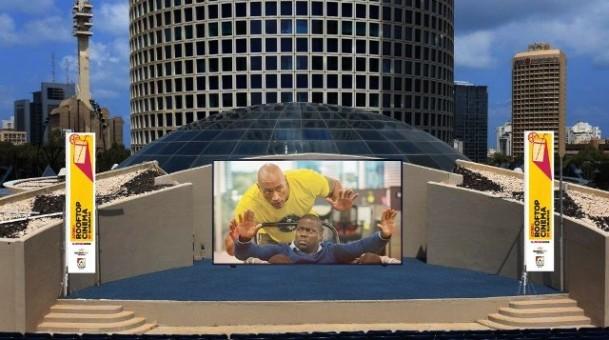 קולנוע פתוח על גג עזריאלי של גלובוס מקס Rooftop Cinema
