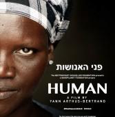 פני האנושות סרט על מהות בני האדם