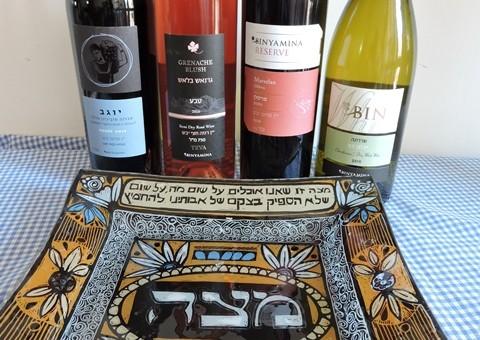 יקבי בנימינה יין לחג