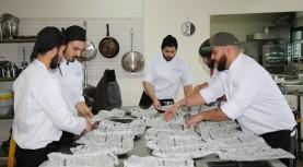 מכללת השף ראשון לציון