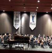 """קונצרט """"קלאסיקה"""" עם הסימפונית ראשון-לציון (קונצרט מס' 2)"""
