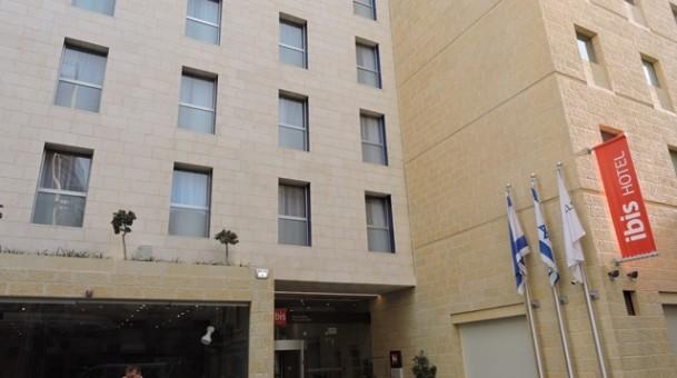 מלון איביס ירושלים ibis  הצנטרום של ה- city center