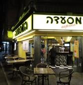 המסעדה אקספרס 'Express' אוכל רחוב טעים ומשביע