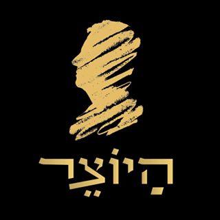 יקב היוצר - לוגו