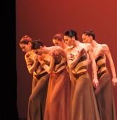 בלט גיאורגיה – הבלט הלאומי, בית האופרה של גיאורגיה