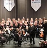 """קולות שמימיים ב""""מוסטונן פסט"""" עם התזמורת הסימפונית ראשון-לציון"""