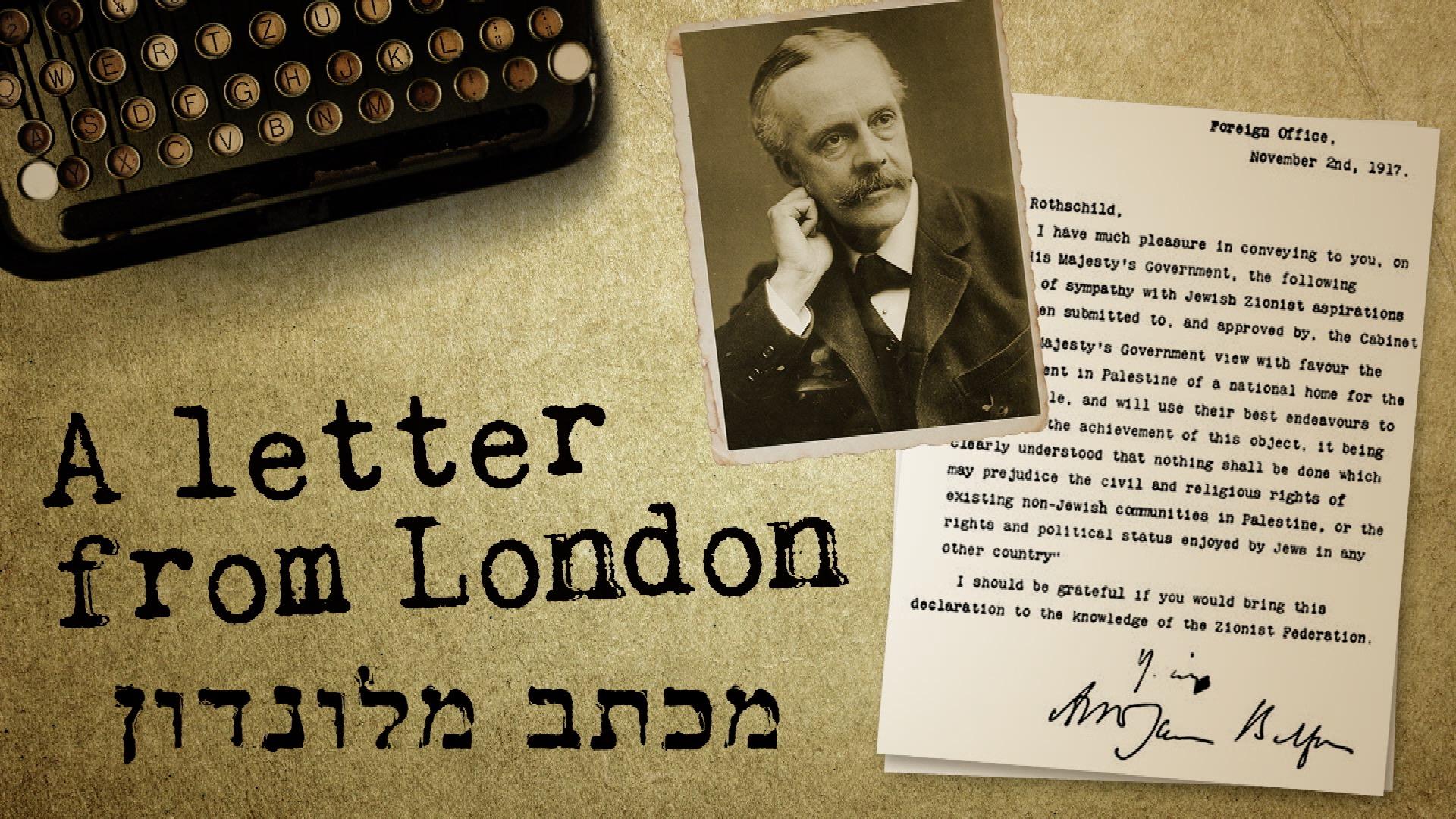 הסרט מכתב מלונדון קרדיט גביע מדיה