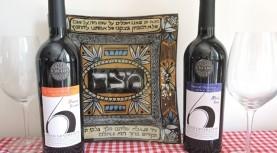 דורות של יינות ביקב 1848 כעת דור 6