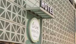מלון אוליב נהריה – הבוטיק של העסקים והחופשות