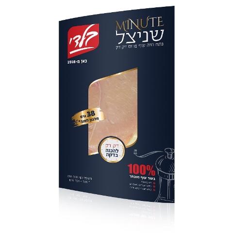 חדש בלדי MINUTE שניצל מחיר 24.90-26.90 - Copy3