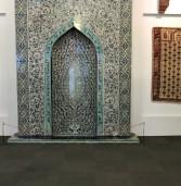 המוזיאון לאמנות האיסלם ירושלים
