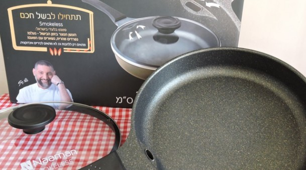 Smokeless של נעמן סדרת מחבתות חדשנית לבישול ולטיגון ללא עשן וללא ריח