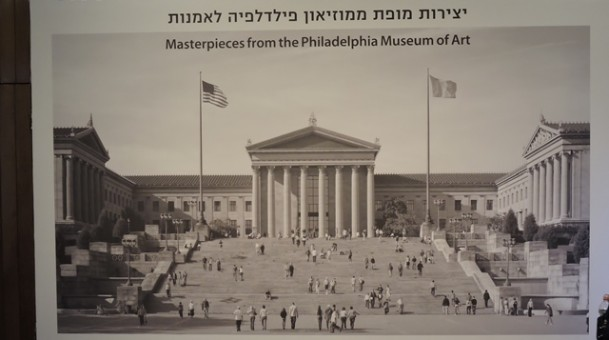 """התערוכה """"זמנים מודרניים"""" חמישים יצירות מופת במוזיאון תל אביב לאמנות"""
