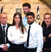 """פמת""""א – פרקליטות מחוז תל-אביב סדרה דרמטית חדשה בכאן 11"""