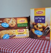 עוגיות, עוגיות טעימות חדשות מאסם