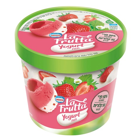 La-Frutta-יוגורט-תות קרדיט-סטודיו-אסם6.