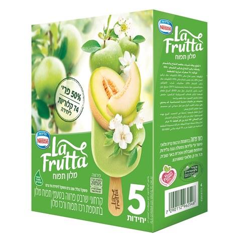 La Frutta מלון תפוח מאגדת_קרדיט סטודיו אסם7