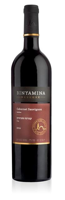reserve_cabernet sauvingnon_27