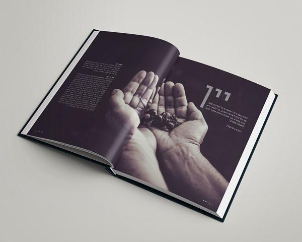 ספר-הברמנים-החדש-של-זמן-אמיתי-מהדורה-מיוחדת-לרגל-חגיגות-30-שנה-לזמן-אמיתי-340-עמודים-של-ברמנים-אלכוהול-ותרבות-שתייה-צילום- שירי נחום