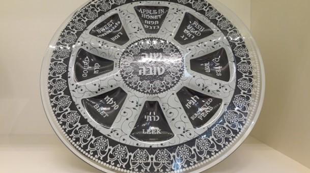 ארט יודאיקה מציגה שלל מוצרים לחג , למתנות ולמסורת היהדות