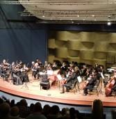בין צרפת לישראל קונצרט הקאמרית הישראלית