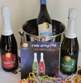חוגגים כל השנה גם חנוכה וגם שנה חדשה עם SPARKLING MOJO של כרמל
