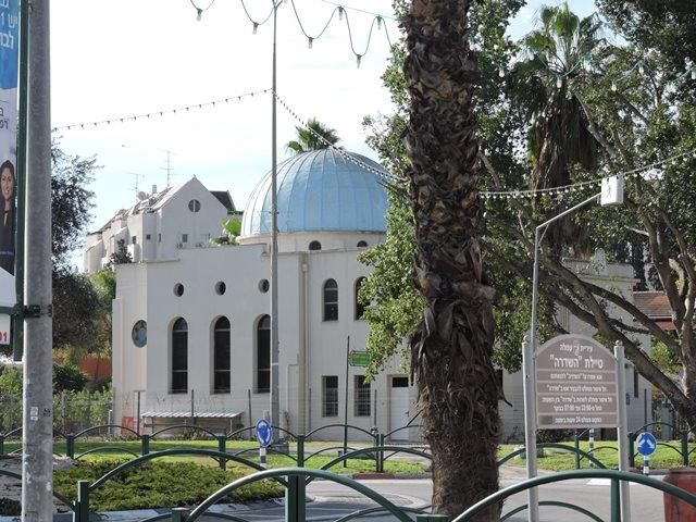 בית הכנסת הישן