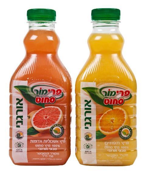 מיץ תפוזים אורגני ומיץ אשכוליות אדומות אורגני פרימור - צילום עמית שטראוס