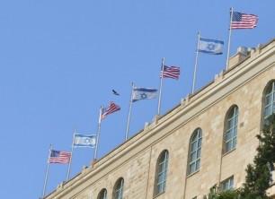תערוכת צילומים חדשה לרגל יום העצמאות ה-72
